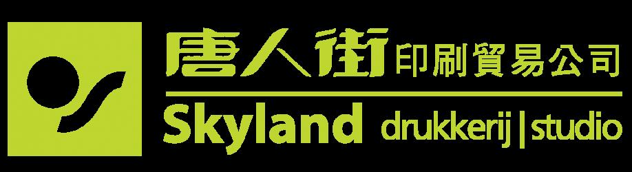 Drukkerij Skyland 唐人街印刷